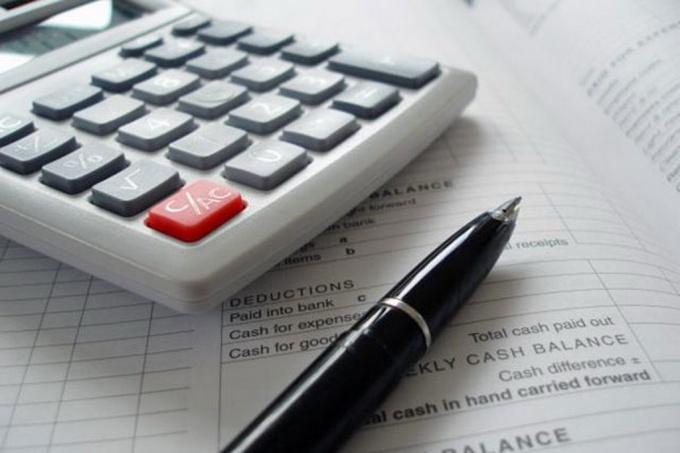 Как определить налоговую базу по ндс