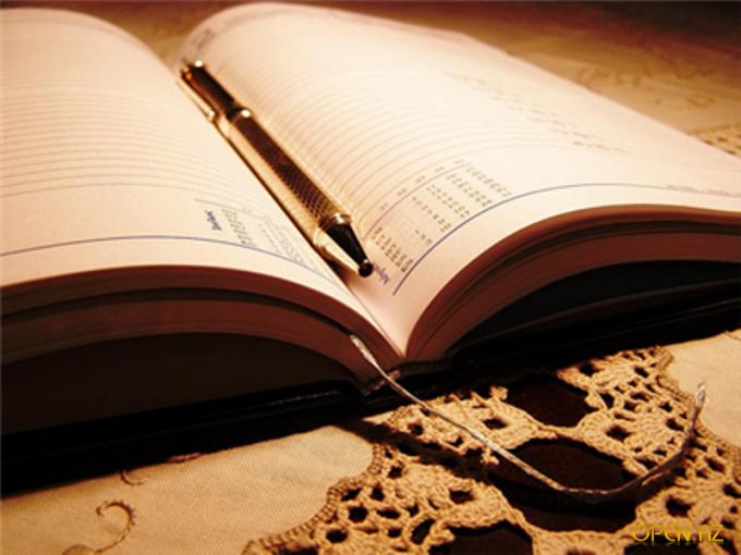 Как убрать оценку из дневника