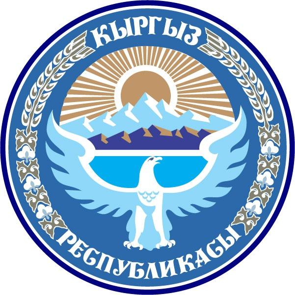 Как получить гражданство Киргизии гражданину РФ