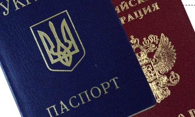 Как проверить гражданство