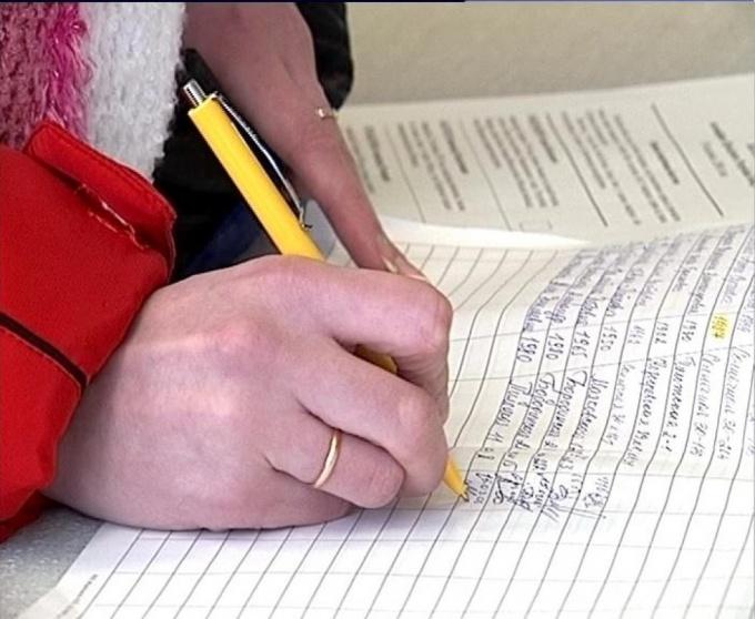 Как написать жалобу в ЖЭК