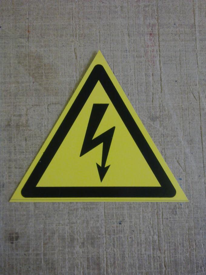 Как предотвратить опасность