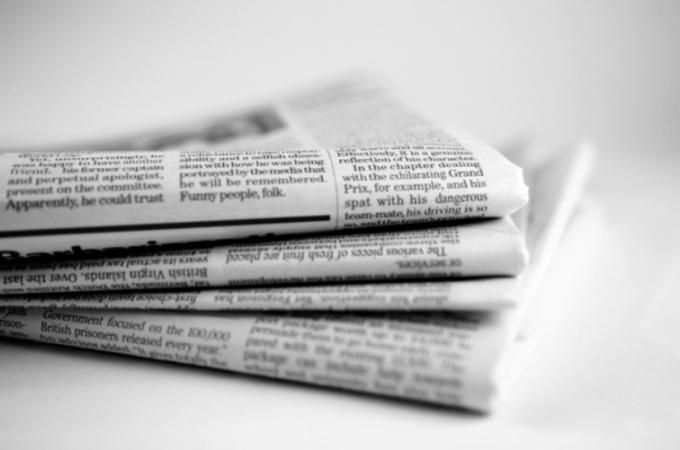 Как опубликовать статью в газете