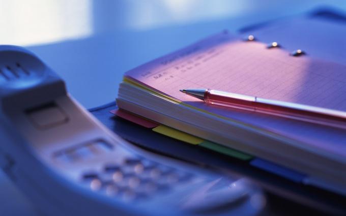 Как списать просроченную кредиторскую задолженность
