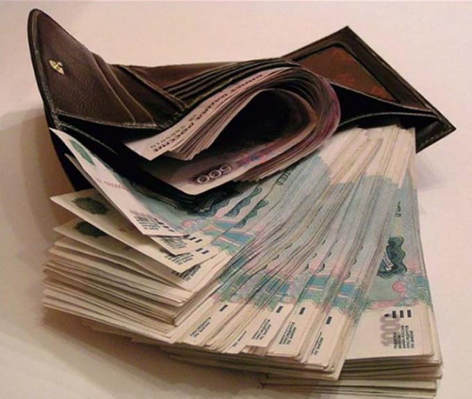 Как обрести деньги