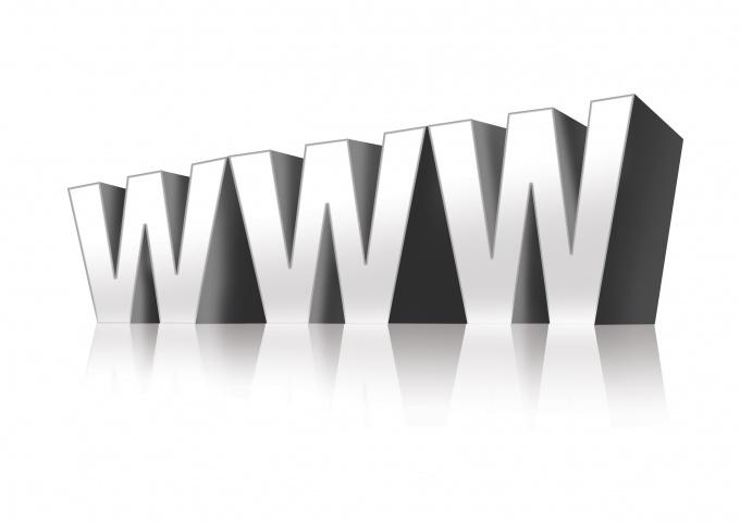 Как удалить свой логин с сайта