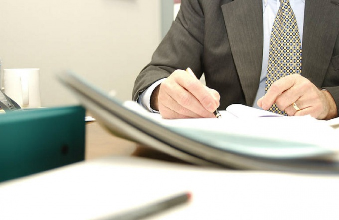 How to fill out a reference for determining unemployment benefits