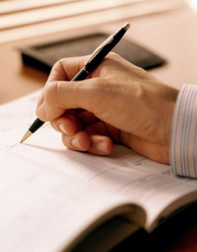 How to write an invoice for advance payment