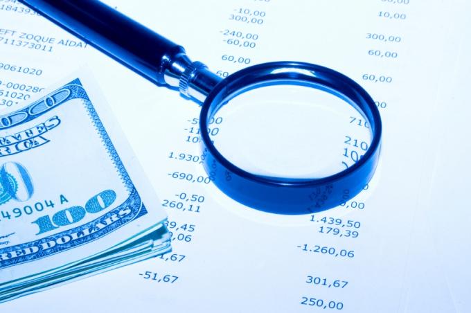 Как определить номинальную стоимость акции