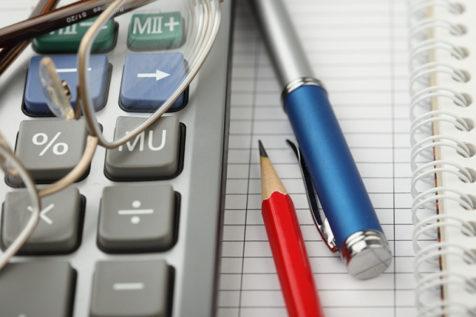 Как определить рентабельность цены