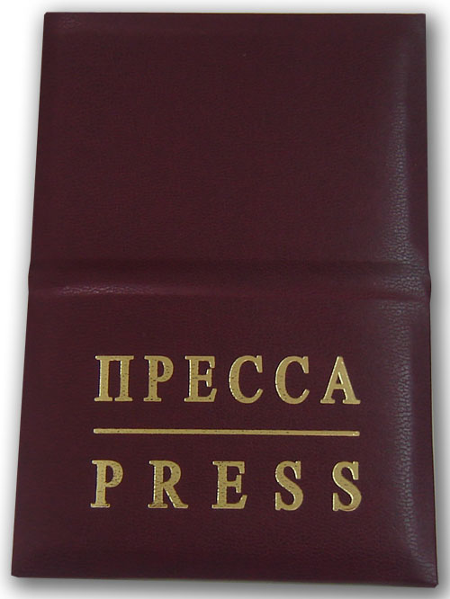 How to obtain press credentials