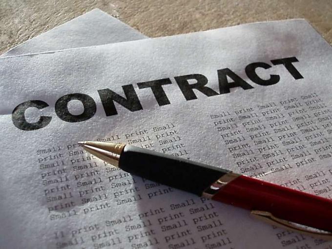 Как закрыть контракт