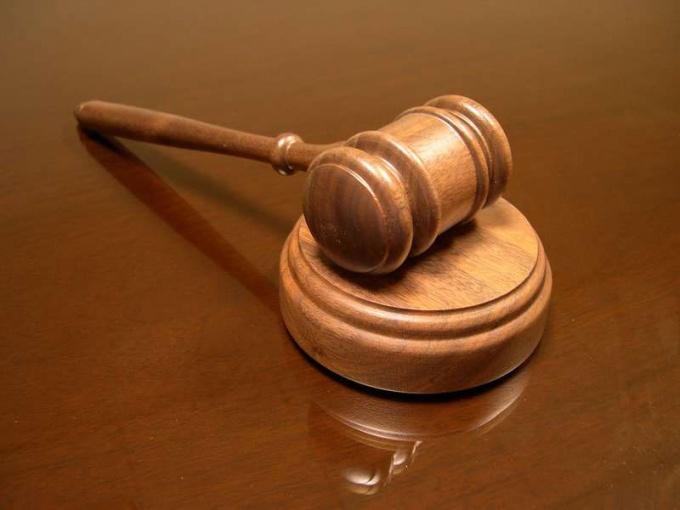 Как вернуть водительские права после суда