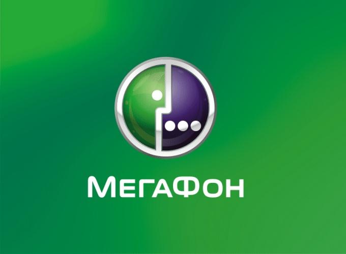 """Как подключить услугу """"Кредит"""" в Мегафоне"""
