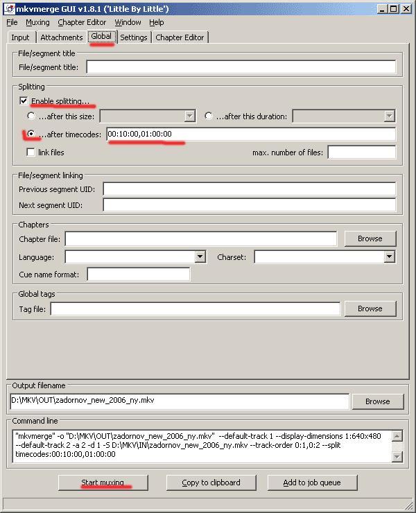 Как разрезать файл mkv