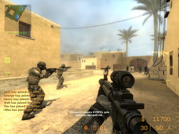 Как писать сообщения в игре