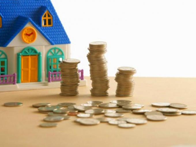 Как оплатить свою долю квартиры