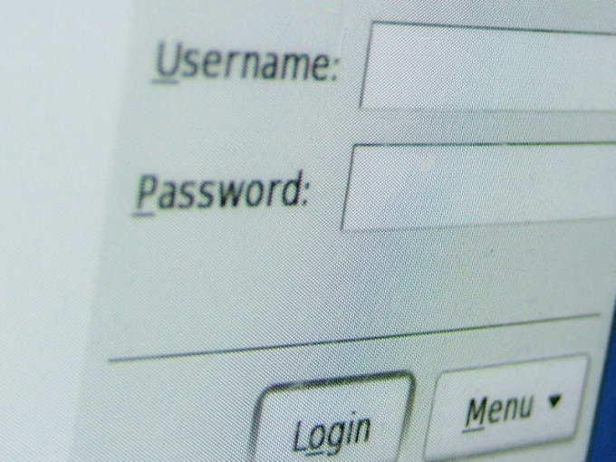 How to recover a lost password