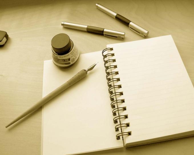 Как написать отзыв на иск