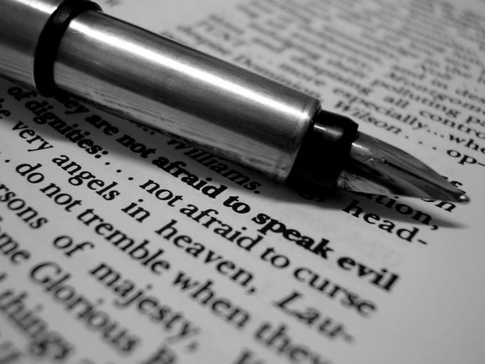 Как заправить ручку Parker
