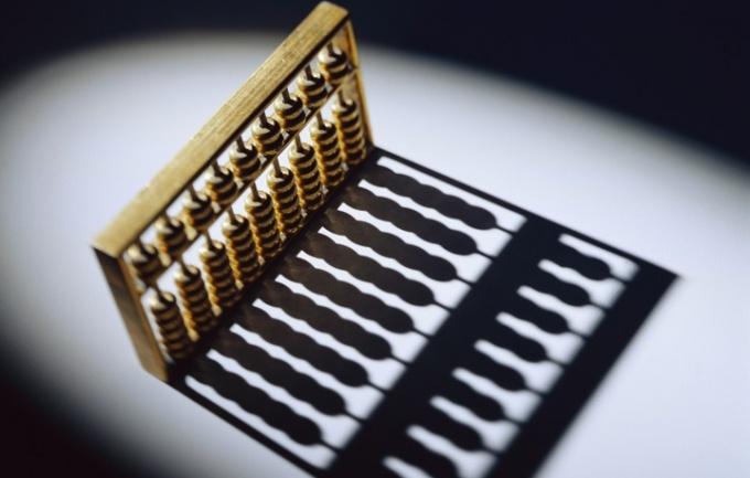 Как преобразовать десятичную дробь