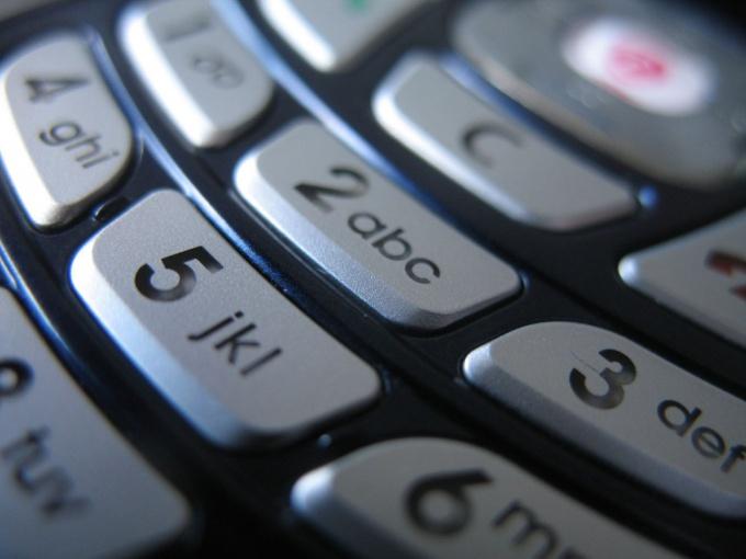Как отформатировать память телефона