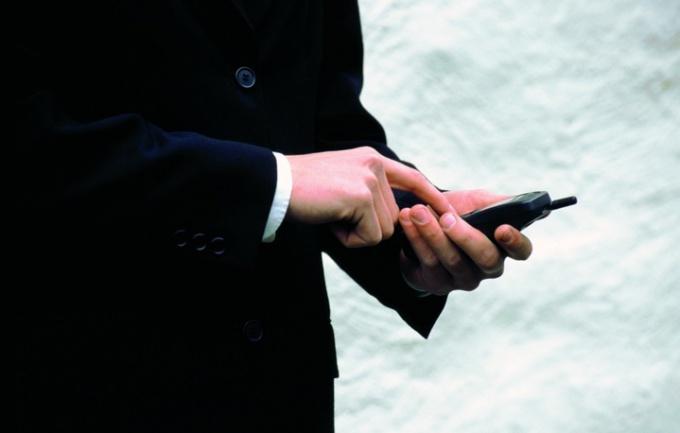 Как посмотреть входящие звонки