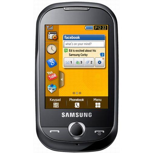 Как закачать мелодию для Samsung