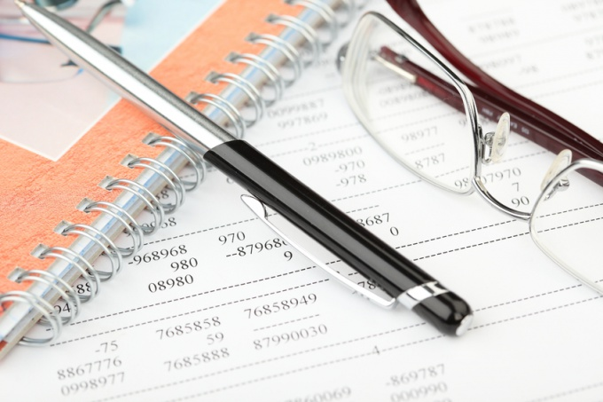 Как сформировать бухгалтерский баланс