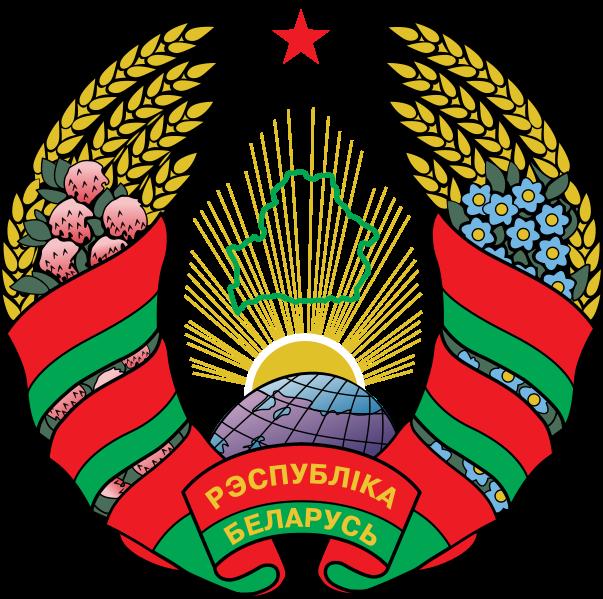 Как ввезти авто из Белоруссии