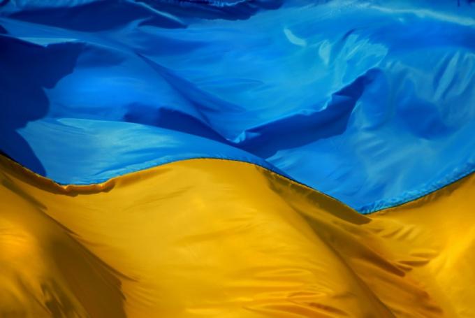Как зарегистрировать из Украины