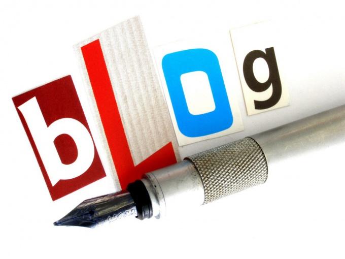 Как найти блог нужного человека