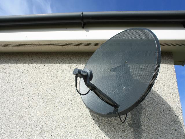 Как настроить антенну на спутник Hotbird