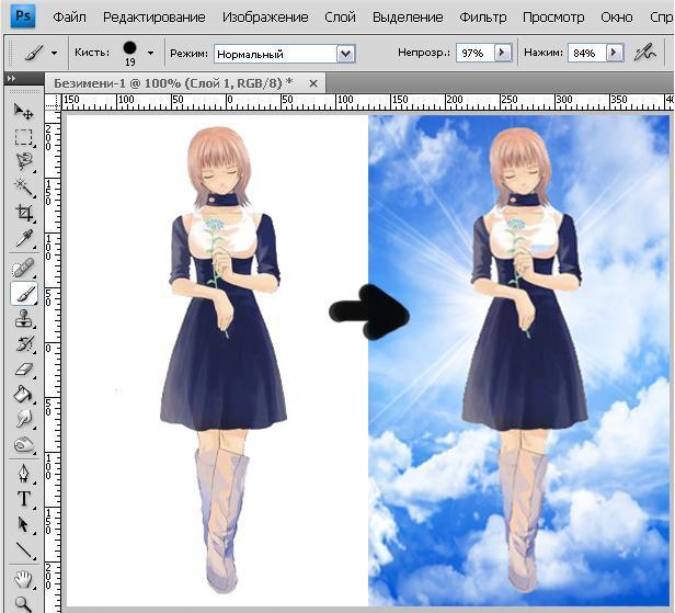 Как вырезать себя в Photoshop cs4