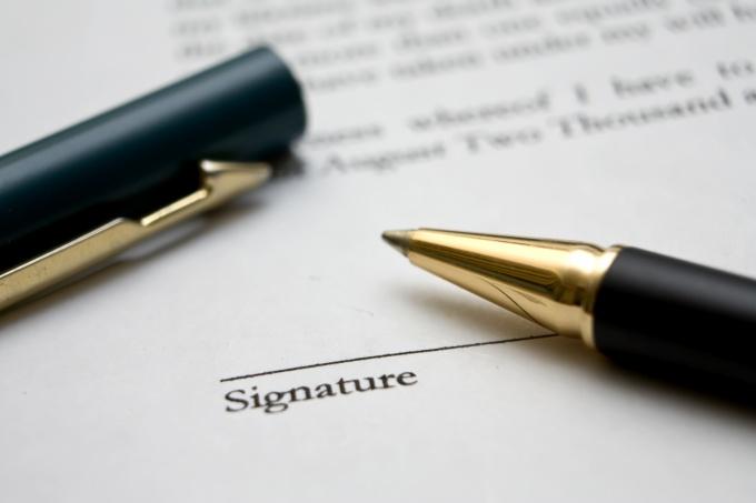 Как написать претензию мэру