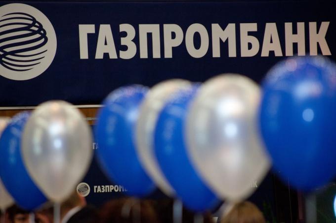 Как купить акции в Газпромбанке