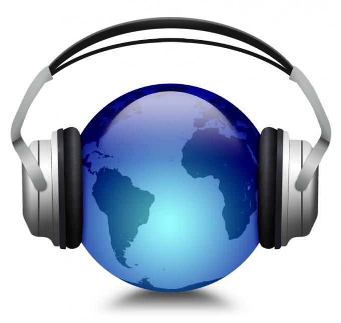 Как поставить радио на сайт