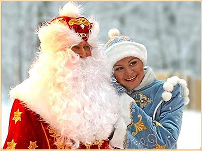 Как вызвать Деда Мороза