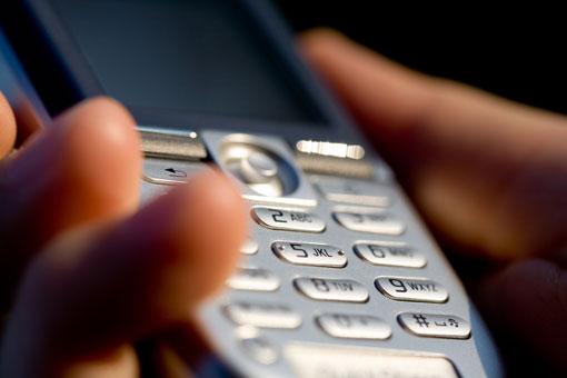 Как защитить свой телефон от прослушивания