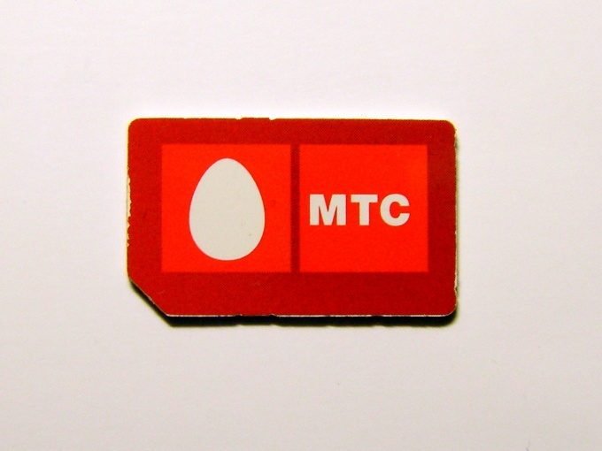 как узнать на кого зарегистрирована сим карта мтс