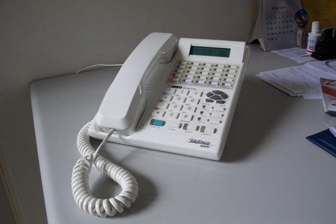 Как перейти в тональный режим на телефоне