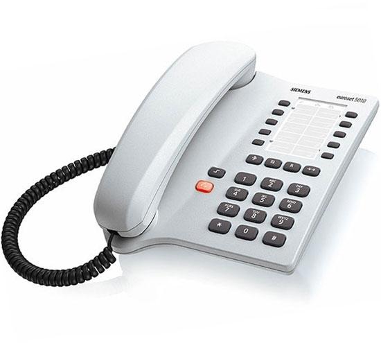 How to translate the Siemens phone to tone mode