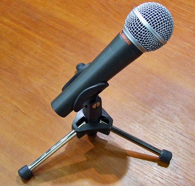 Как включить усиление микрофона
