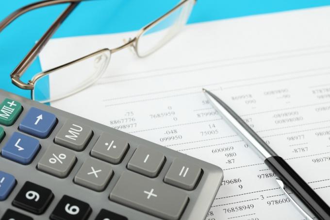 Как рассчитать альтернативные издержки
