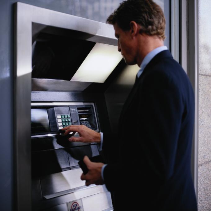 Как получить со своего расчетного счета деньги