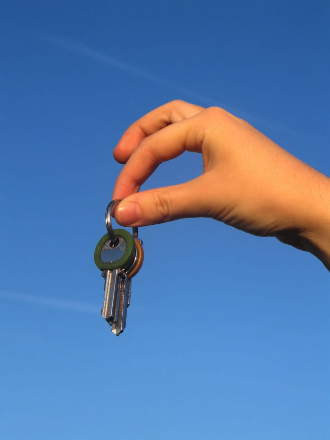 Как создать агенство недвижимости
