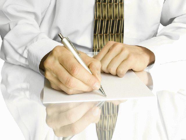 Как составить отказ от искового заявления