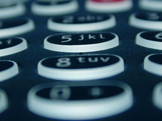 Как проверить номер телефона