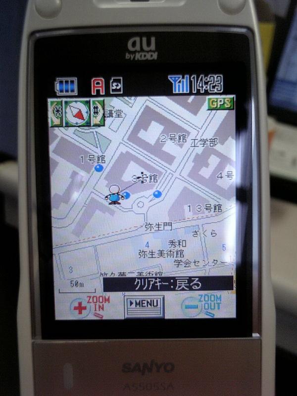 Как настроить настроить навигацию в телефоне