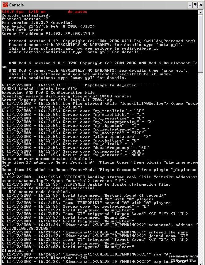 Как узнать динамический ip адрес